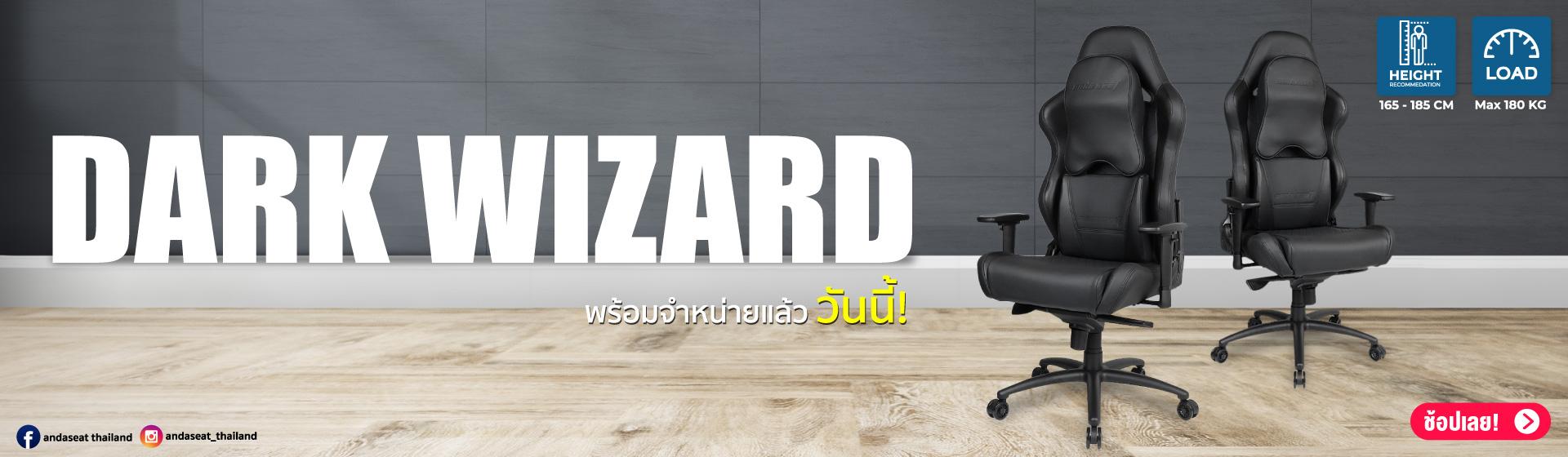 Homepage AndaSeat Slider